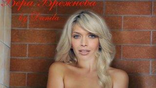 Вера Брежнева - 1CnohVzvJ5u6R7sdfgFwM1511068207.jpg