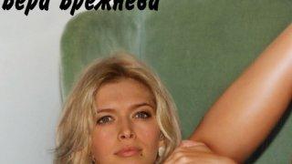 Вера Брежнева - 1GtvX1wesY1oK9duPpG6y1511068207.jpg
