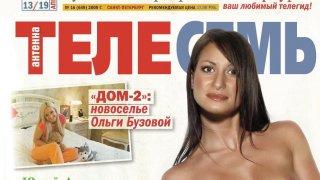 Анна Ковальчук - 1CdSw72PntpNcUyzNBA9T1511070359.jpg