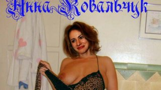 Анна Ковальчук - 1QNmKMeCTgGBbpjepntTy1511070359.jpg