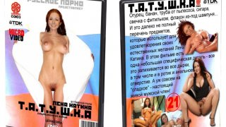 Лена Катина - 1PJZRQ22CqAgDNXCtVqS81511071350.jpg