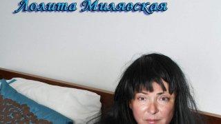 Лолита Милявская - 1w7fhWm5PRW42Sfbwz1xk1511071828.jpg