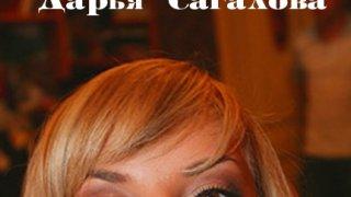 Дарья Сагалова - 18385DwnKMPvLWPwZt2ca1511068504.jpg