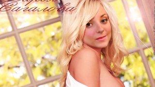 Дарья Сагалова - 1uGMEDmcBQePEpBXMYvGD1511068504.jpg