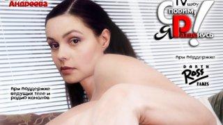 Екатерина Андреева - 1LPQrPUeqCCMsMjHpJgZu1511073014.jpg