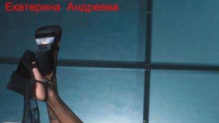 Екатерина Андреева - 1Z7dWRG4Q8frMJ7Lx6QCT1511073014.jpg