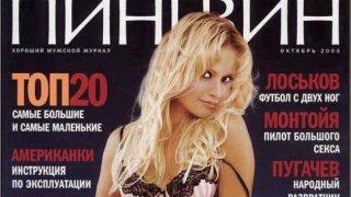Дана Борисова - 15Zn8RgYS5QrLPbykrNhx1511073133.jpg