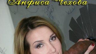 Анфиса Чехова - cJ8JMNuKoWWJDTC1PXBq1511070935.jpg