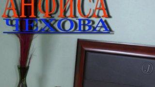 Анфиса Чехова - muocSjwQnaazRqyKmhuv1511070935.jpg