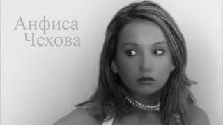 Анфиса Чехова - x6p8Ho9VjZJwGz4aCLs31511070935.jpg