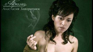 Анастасия Заворотнюк - 1JX4v8SHxrB5H1hUUH1MD1511074449.jpg