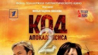 Анастасия Заворотнюк - 1RxnBvbNLcYcze5acgcnh1511074449.jpg