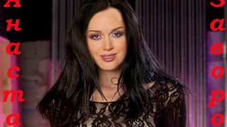 Анастасия Заворотнюк - 1oxezYJFrJ9Zz8sHeFoUs1511074449.jpg