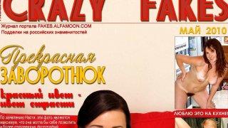 Анастасия Заворотнюк - 1thQEMn721pddB8SGz4991511074449.jpg