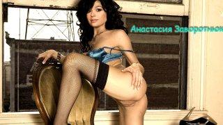 Анастасия Заворотнюк - 1uu19GGuroEd7HX6qJtGQ1511074449.jpg