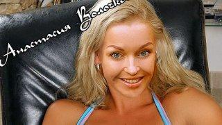 Анастасия Волочкова - 1bK6wVGs8Qw5ysorURspc1511074629.jpg