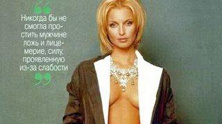 Анастасия Волочкова - 1eBYYbmy7UevKhrSuLKj11511074629.jpg