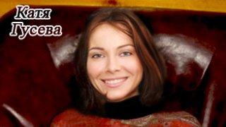 Екатерина Гусева - 167Ej1oq77epGFYdQEkKb1511074978.jpg