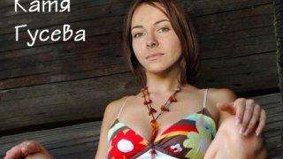 Екатерина Гусева - 1Fjyo34LkAyrENyc8Pb5Z1511074978.jpg