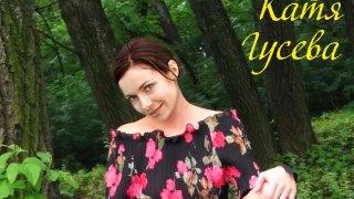 Екатерина Гусева - 1N3pZN72eYpkA1DNZmPnY1511074978.jpg