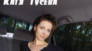 Екатерина Гусева - 1c8tAXRAQRDyQQvTgFsoX1511074978.jpg