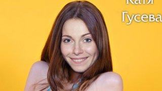 Екатерина Гусева - 1ofAA3GjQRyqvk8UXLptV1511074978.jpg