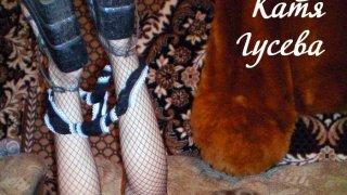 Екатерина Гусева - 1vANP5Au9EoxN9YaJfGeb1511074978.jpg