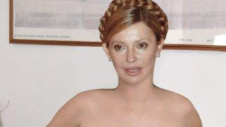 Юлия Тимошенко - 11Fm44L2VdsUTh5eVsYPo1511068927.jpg