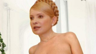 Юлия Тимошенко - 15LeoN7v4gMEHht2xgTj91511068927.jpg