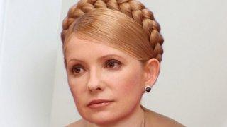 Юлия Тимошенко - 1CBspy74BxDyhbn5kQQZL1511068927.jpg