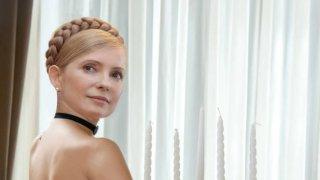 Юлия Тимошенко - 1E5NLDsZnN1QsrmBtzYrm1511068927.jpg