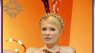 Юлия Тимошенко - 1EcpRfmFbnDkRSB6XYufT1511068927.jpg