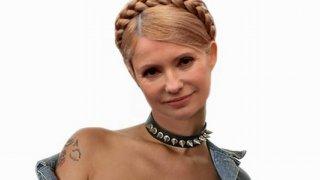 Юлия Тимошенко - 1EovUJ9FcdUFacMbycmah1511068927.jpg