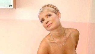 Юлия Тимошенко - 1J2SHMGtrTB3Top5pQJTC1511068927.jpg