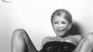 Юлия Тимошенко - 1J7y7ytfQtVh5VuuWULTy1511068927.jpg