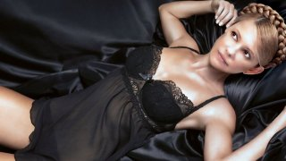 Юлия Тимошенко - 1JmxyNesQaSaAEsXX6nLw1511068927.jpg