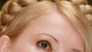 Юлия Тимошенко - 1KLSm1uFK9gZohLcjPD6d1511068927.jpg