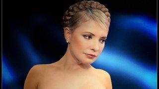 Юлия Тимошенко - 1SLmQAa4aW79hUnYa7RgY1511068927.jpg