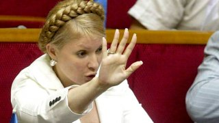 Юлия Тимошенко - 1SdNxAqUhX7wHZqEVyzLG1511068927.jpg