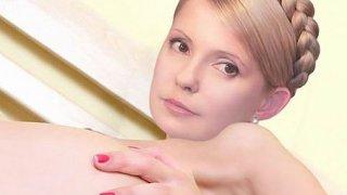 Юлия Тимошенко - 1V5YeqgVn8YN3sxfXFmN21511068927.jpg