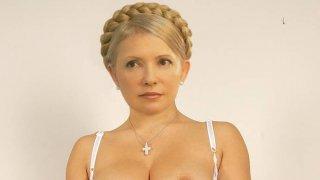 Юлия Тимошенко - 1Z8dKrKfSj9kWHgasBTyt1511068927.jpg