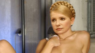 Юлия Тимошенко - 1cdejNHK9qMkHHGjJnELT1511068927.jpg