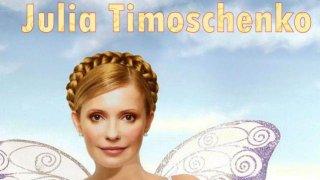Юлия Тимошенко - 1gBQwUCNsD8KQ6mfFrMEN1511068927.jpg