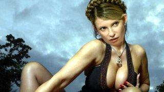 Юлия Тимошенко - 1nbFrbtQHcBvb3rcg1e4S1511068927.jpg