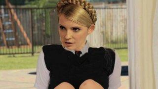 Юлия Тимошенко - 1oKzNmf6YAH8tLG4GFNCY1511068927.jpg