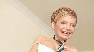 Юлия Тимошенко - 1pk7vRpHfvKPgHUtPRgGw1511068927.jpg