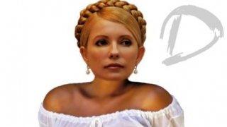 Юлия Тимошенко - 1prz2bVK9bBwWNAMNYwvk1511068927.jpg