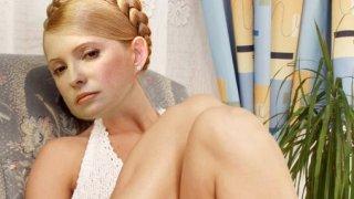 Юлия Тимошенко - 1qtY4AUE8HKFrLXVGd8yd1511068927.jpg