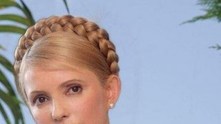 Юлия Тимошенко - 1u4dNWRmrXhoLE2K8RVp11511068927.jpg