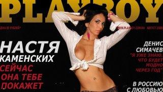 Настя Каменских - 1otstgzTLbRcGTb4qvUbH1511076056.jpg